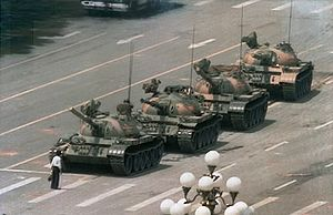300px-Tianasquare